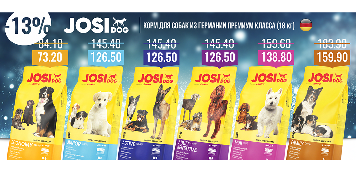 Josera Josi Dog